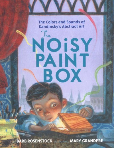 NoisyPaintBox