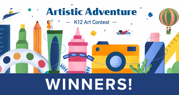 The 13th Annual K12 Art Contest was a success! Take a look at all the winners and see their amazing, award-winning artwork on display!